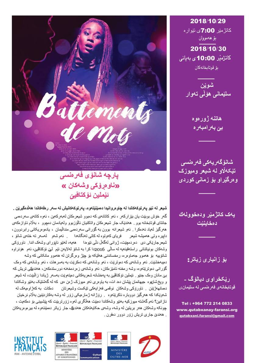 Battements de Mots en tournée au Kurdistan